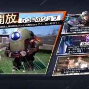 テンセントゲームズ、『コード:ドラゴンブラッド』で爆走レース&新ジョブ「格闘家」の情報を公開!