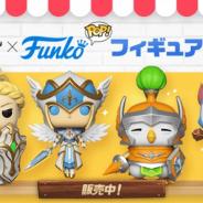 Com2uS、『サマナーズウォー』のフィギュアを米ファンコ社が全世界で同時販売開始! ジャンヌ、オリオン、カミラ、マーブがフィギュア化