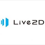 クリーク・アンド・リバー社、「初めてのLive2Dセミナー」を10月6日に開催 Live2Dのデザイナーがノウハウを交えながら直接説明