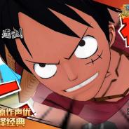 Aligame、『ONE PIECE』題材の新作ゲームアプリ『航海王燃焼意志』を中国本土でリリース…App Store売上ランキングでTOP10に
