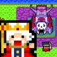 サウザンドゲームズ、お手軽魔王討伐アプリ『魔王クエスト』を7月29日にリリース 魔王を倒して48人の姫を集めよう