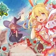 X-LEGEND、『Ash Tale-風の大陸-』で新春イベントにミニゲーム「ボムボムシュガー」を追加 限定イベント「海の秘宝」も開催中!