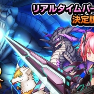 ソーシャルゲームファクトリー、多人数参加型RPG『ドラゴンハンターUTOPIA』を「ヤマダゲーム」で提供開始