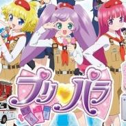 「プリパラ」が東京消防庁とコラボ 「かしこま!み~んなで火の用心!」オリジナルビジュアルが完成 消防少年団の活動を応援