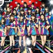 S&P、『AKB48グループ ついに公式音ゲーでました。』にHKT48の新曲「最高かよ」が登場 「第20回推しメン応援イベント」も実施