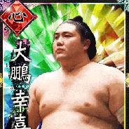 HINATA、『大相撲カード決戦』のボス力士の復活ファン投票の結果を発表 昭和の大横綱「大鵬」が第1位に