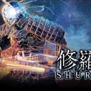 ガンバリオン、『修羅道(Shurado)』で100万DL突破記念キャンペーンを30日より開催!