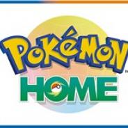 Nianticとポケモン、『ポケモンGO』と『Pokemon HOME』が本日より連携開始 『ポケモン ソード・シールド』にも連れていくことが可能に
