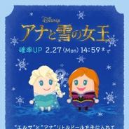 ココネ、『ディズニー マイリトルドール』『アナと雪の女王』 テレビ地上波初放送記念イベント第二弾《氷のかけらを集めよう》を開催