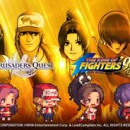 NHN エンターテインメント、『クルセイダークエスト』が『THE KING OF FIGHTERS '98』とコラボ  2週間限定で6人のコラボ勇者が登場