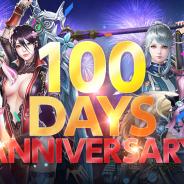 ネクソン、『FAITH』でリリース100日記念イベントを開催! 高級装備ボックス10+1個が7日間毎日無料