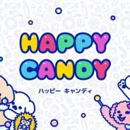 ザ・ストリッパーズ、かわいい謎解き・脱出ゲーム『ハッピーキャンディ』を配信開始