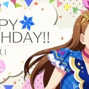 バンナム、『ミリシタ』で水瀬伊織の誕生日を記念した1日限定の「Birthdayガシャ」と「Birthdayセット」を提供中!