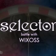 スカイリンクとコムシード、『selector battle with WIXOSS』の配信を年内から今冬に延期…クオリティアップのため 事前登録者は5万件突破!
