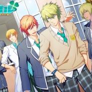 兼松グランクス、女性向け恋愛ゲーム『キラカレ~キラめくカレと恋する学園』のAndroid版をリリース