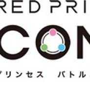 KONAMI、新作アーケードゲーム『武装神姫アーマードプリンセス バトルコンダクター』キャラクターが登場するサイネージを秋葉原駅に設置!