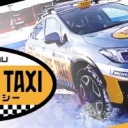 360Channel、同社のVRプロデュース事業「VR PARTNERS」でSUBARU「ゲレンデタクシー」を魅せる