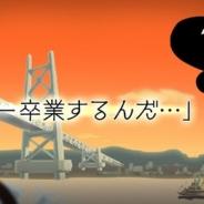 Cygames、「ちょゲつく」でスマホ向け放置ゲーム『パラリラパンキー』Android版の配信を開始…iOS版も近日リリース