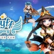 ガーラ、韓国のEntermateにスマホゲームアプリ『Flyff Legacy』の韓国・東南アジアでのサービス提供に関するライセンスを供与
