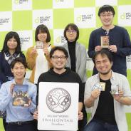 【発表会】ディライトワークス初のオリジナルボードゲーム『The Last Brave』『CHAINsomnia』が発表! ゲームデザイナー・カナイセイジ氏が開発協力