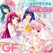 【Amebaランキング(6/21)】『ガールフレンド(仮)』の首位継続…『うちの姫さまがいちばんカワイイ』が2位に浮上