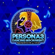 【PSVR】アトラスの『ペルソナ ダンシング』シリーズはVRに対応? PS STORE予約ページに記載が含まれる