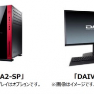 マウスコンピューターのG-TuneとDAIVからRTX 2070 SUPER搭載のPCが発売
