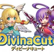 アミューリズム、今夏サービス開始予定の『DivinaCute』物語の鍵を握る「時空の女神」とCVを公開…堀江由衣さん、緑川光さんが参加