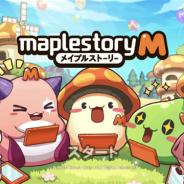 【App Storeランキング(4/11)】『メイプルストーリーM』が配信翌日に8位で登場!! 『ガルパ』も新メンバー登場で大幅ランクアップ