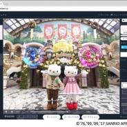 WEBベースのVRアプリオーサリングツール「InstaVR」、サンリオピューロランドのコンテンツ制作に採用