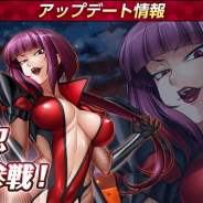 Gremory、『アクション対魔忍』で新プレイアブルキャラ「朧」を追加 新年イベントも開催