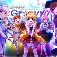 ブシロード、『D4DJ Groovy Mix』英語版をグローバルリリース オリジナル曲やカバー、アニメなど130曲以上を実装