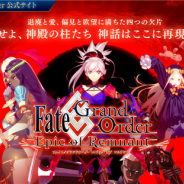 TYPE-MOON/FGO PROJECT、『Fate/Grand Order』の「Fate/Grand Order<新章> -Epic of Remnant-」紹介ページを公開 PVも配信開始!