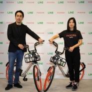 LINE、日本国内におけるシェアバイク事業展開に向けて「Mobike」を展開するモバイク・ジャパンと資本業務提携