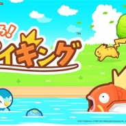 ポケモン、新作アプリ『はねろ!コイキング』を5月23日にリリース! 本日より公式サイトをオープン…ゲーム情報を公開