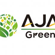 CA子会社AJA、広告クリエイティブ審査ソリューション「AJA GREEN」を単体のサービスとして提供決定…メディアへの不適切な広告やクリエイティブの掲載を防止