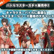 ガーラジャパン、『FOX-Flame Of Xenocide-』で新ガチャ「バトルボックス」の期間限定で販売 新バトルイベント「シングルバトルイベント」を含むアップデートも実施