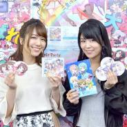 ブシロード、「バンドリ!夏の大発表会」で「BanG Dream! 6th☆LIVE」の開催など「バンドリ!」プロジェクトの新情報を発表!