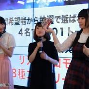 【イベント】優木かなさん、石上静香さん、佐倉薫さんと来場者の対戦も実現した「シャドバスやろうぜ!2016秋のキャラバンツアー」をレポート!
