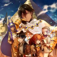 SCRAP、『Fate/Grand Order×リアル脱出ゲーム「謎特異点II ピラミッドからの脱出」』を4月26日より4ヶ月間にわたって開催!