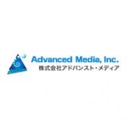 アドバンスト・メディア、医療向けのiOS版音声入力キーボードアプリ「AmiVoice SBx Medical」をリリース