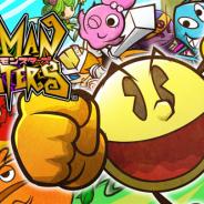 グリーとバンナム、新作『パックマン モンスターズ』の事前登録を開始! 名作『パックマン』のゲーム要素を取り入れたパズルRPG