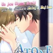 アクセーラ、野島伸司氏監修の恋愛ゲーム『愛読音』をフランス語化…『ATONE : La Symphonie de Coeur』としてリリース