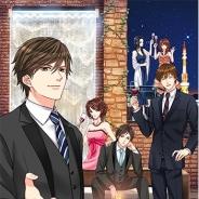 ボルテージ、恋愛ドラマアプリ『LOVEandJOB オトナの事情』のiOSアプリ版をリリース