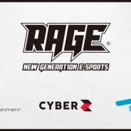 テレビ朝日がeスポーツイベント「RAGE」に参画決定! CyberZとエイベックスと協業 地上波での展開も視野に