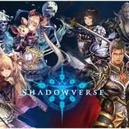 Cygames、『Shadowverse』繁体字版をApp Store 、Google Play、Steamで配信開始