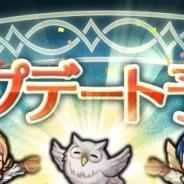 任天堂、『ファイアーエムブレム ヒーローズ』の8月上旬予定のアップデート内容を公開…闘技場に新たな階級「至天の召喚王」を追加など