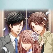 アクセーラ、サスペンスドラマ型恋愛アプリ『違法レンアイ』のAndroid版を配信開始 攻略対象のキャラクターは5人