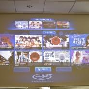 【発表会】「360度動画のテレビ局に」…コロプラの子会社360Channelが手掛ける新感覚動画サービスが遂に始動 サービス概要や体験会の模様を取材