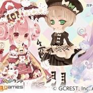 ジークレスト、『ポケットランド by @games』と『アットゲームズ』でイラストコンテストの優秀作品の商品化第二弾を販売開始